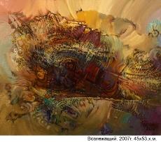 Возлежащий, 45х53, 2007г.