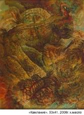 Камлание, 53х41, 2006г.