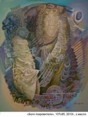 Боги покровители, 107х85, 2010г.