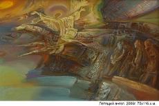 Летящий ангел, 75х116, 2006г.