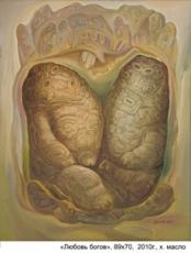 Любовь богов, 89х70, 2010г.