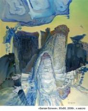 Белая богиня, 93х80, 2006г.
