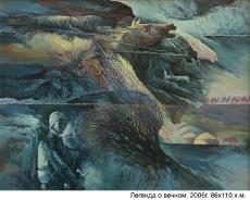 Легенда о вечном, 86х110, 2006г.