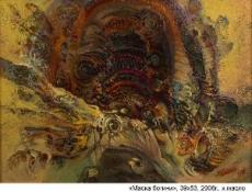 Маска богини, 39х53, 2006г.