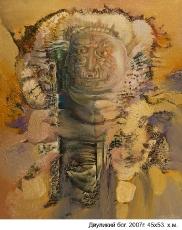 Двуликий бог, 45х53, 2007г.