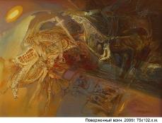 Поверженный воин, 75х102, 2006г.