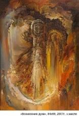 Вознесение духа, 84х68, 2007г.
