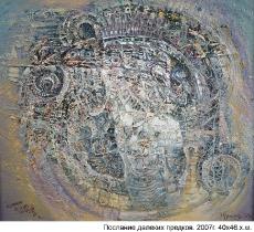 Послание далеких предков, 40х46, 2007г.