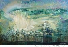 Космическая связь I, 57х85, 2005г.